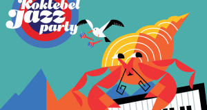 Фестиваль Koktebel Jazz Party впервые пройдет на нескольких сценах