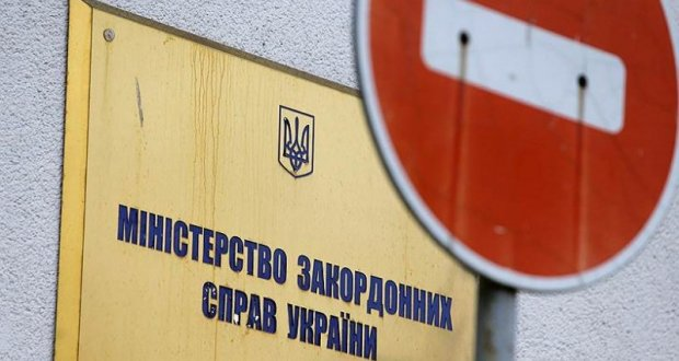 Украина выразила протест, в связи с посещением Крыма чешской делегацией