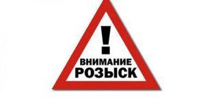 Внимание, розыск! Пропал без вести ялтинец Александр Нигматов