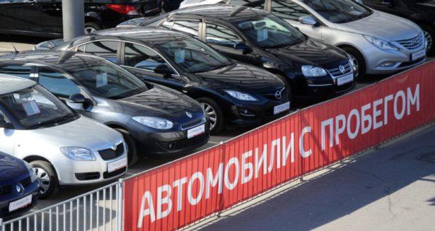 Севастопольцы готовы покупать машины, но подержанные и до 500 тысяч рублей