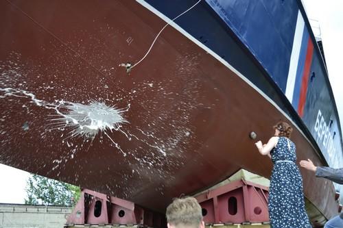 В Ярославе спустили на воду сторожевой корабль, который будет нести службу в Крыму
