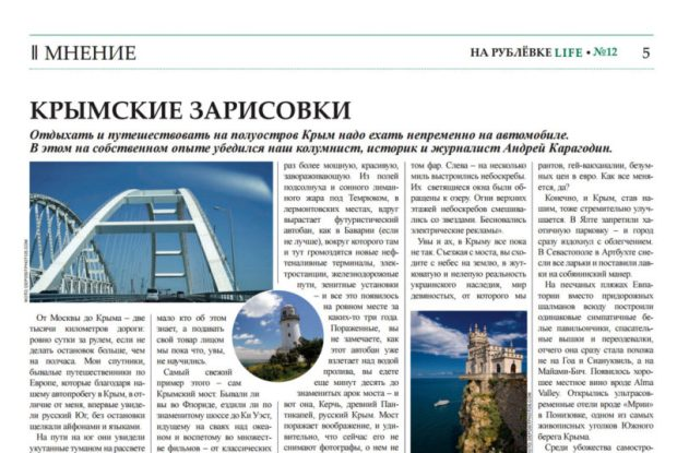 «Крымские зарисовки» Андрея Карагодина