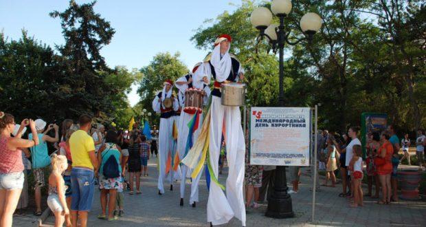 15 июля в Евпатории - Международный день курортника