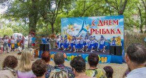 В Керчи отказались от традиции бесплатного угощения в День рыбака