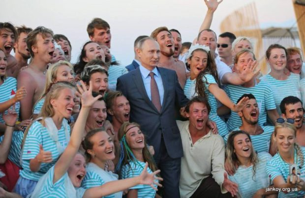 """16 июля в Крыму стартует молодёжный образовательный форум """"Таврида"""""""