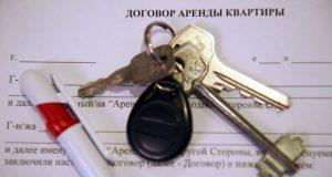 """Десять """"золотых"""" правил аренды квартиры"""