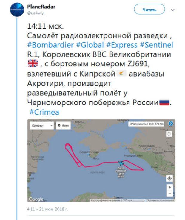 «Смена караула» у берегов Крыма? Очередной британский самолет-разведчик облетел полуостров