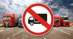 На трассе «Симферополь – Керчь» вводится ограничение движения грузового транспорта