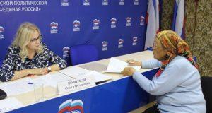 Сенатор от Крыма Ольга Ковитиди проведёт приём граждан в Феодосии