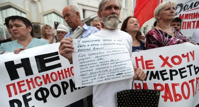 Как Севастополь и Крым реагируют на Пенсионную реформу