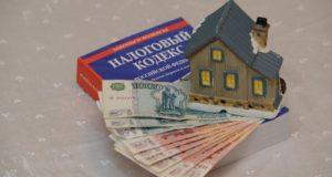Недвижимость в аренду: какие факты интересны Налоговой службе?