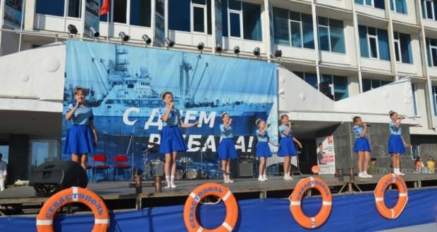 8 июля в Севастополе отметят День рыбака