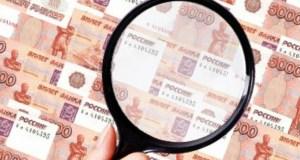 В Севастополе прокуратура нашла нарушения при использовании бюджетных денег по линии ФЦП