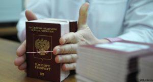 С 3 августа пошлина на оформление паспорта нового поколения составит 5 тысяч рублей