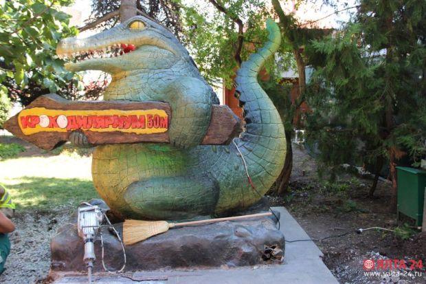 С набережной Ялты убрали крокодила. Говорят, теперь высадят цветы