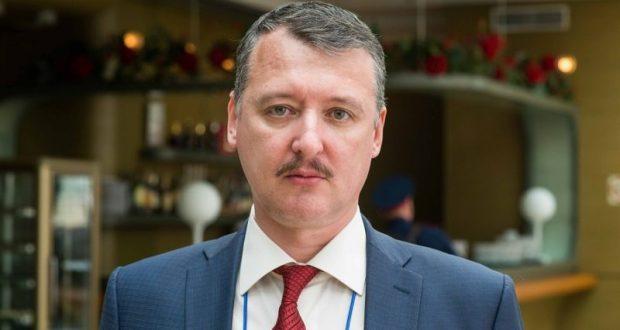 Игорь Стрелков: Украина готовит военный удар по Крыму