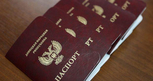 Субъекты РФ поддержали упрощение миграционных правил для жителей ДНР и ЛНР