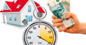 Советы экспертов: как продать квартиру и максимально выиграть