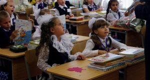 В Симферополе «укрупняют» и «объединяют» школы