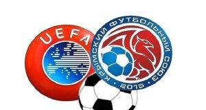 Делегация УЕФА все же приедет в Крым. Зарубежных гостей ждут в конце августа