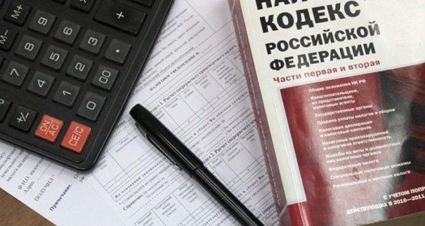 Крымчане не будут платить НДФЛ по списанным кредитам. Путин подписал закон