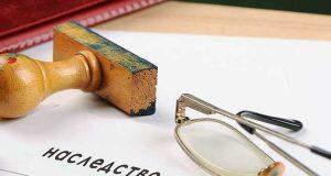 Минфин России о минимальном сроке владения недвижимостью, полученной по наследству