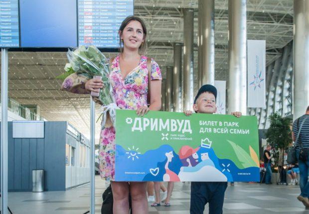"""Аэропорт """"Симферополь"""" встретил трёхмиллионного пассажира"""