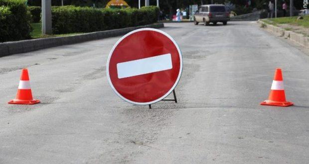 В Севастополе с 4 на 5 августа ограничат движение транспорта