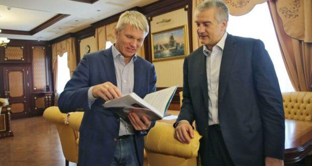 Глава Крыма Сергей Аксёнов провёл рабочую встречу с Министром спорта РФ Павлом Колобковым