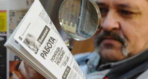 Все на работе! Уровень безработицы в Севастополе - один из самых низких в ЮФО
