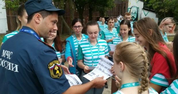 Крымские спасатели обеспечивают безопасность молодежного форума «Таврида»