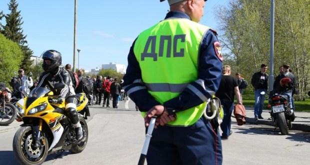 Ялтинская Госавтоинспекция начала операцию «Мотоциклист»