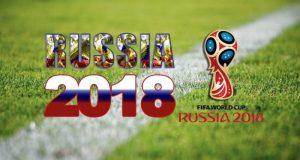 Чемпионат мира по футболу-2018: бонусы и перспективы