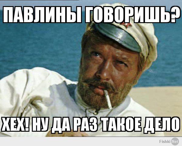 Павлины, говоришь? В Крыму ответили на «планы Киева» по поводу полуострова