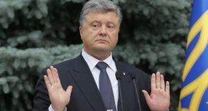 Порошенко подарили «Путеводитель по Крыму». А что еще?