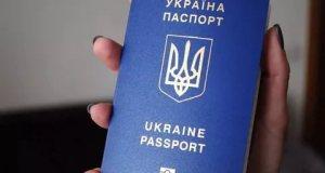Гражданка Украины пыталась «вернуться на родину» по поддельному паспорту