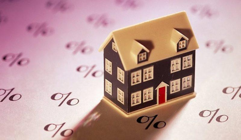 Покупка ипотечной квартиры — как избежать ошибок