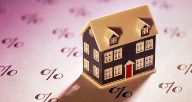 Покупка ипотечной квартиры - как избежать ошибок