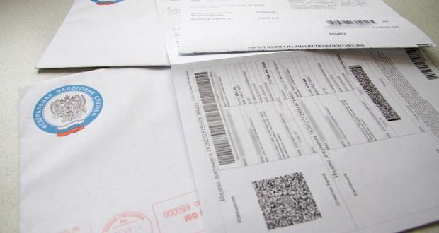 В Севастополе уведомление на уплату имущественных налогов можно получить в МФЦ