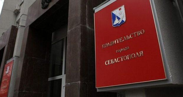 Власти Севастополя рапортуют - сэкономили около 650 миллионов рублей