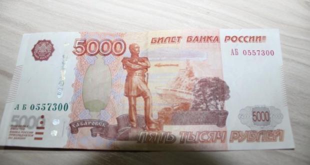 Севастополец вернул долг кредитору сувенирными деньгами