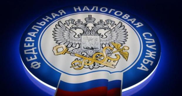 ФНС России сообщила об изменении порядка налогообложения имущества