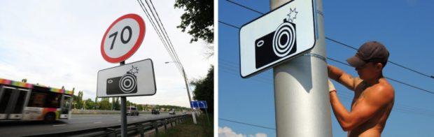 Еще одна «напасть» на крымских дорогах: камера на треноге. «Напасть» законная