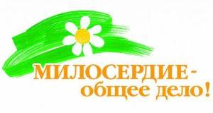 """Акция """"Белый Цветок"""" в Евпатории - 29 сентября, Театральная площадь и сквер им. Ленина"""