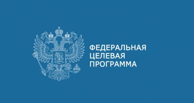 Действие ФЦП развития Крыма и Севастополе продлено на два года