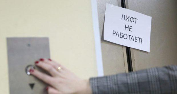 Депутат Госдумы Андрей Козенко: в Крыму более полугода не работают порядка 200 лифтов