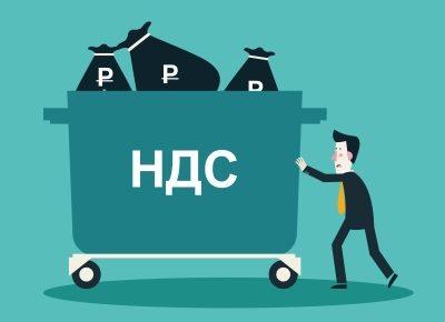 Налоговая служба Севастополя: с начала 2019 года плательщики ЕСХН будут обязаны уплачивать НДС