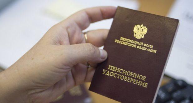 Официально: в России женщины выходят на пенсию в 60, а мужчины – в 65 лет. Госдума проголосовала