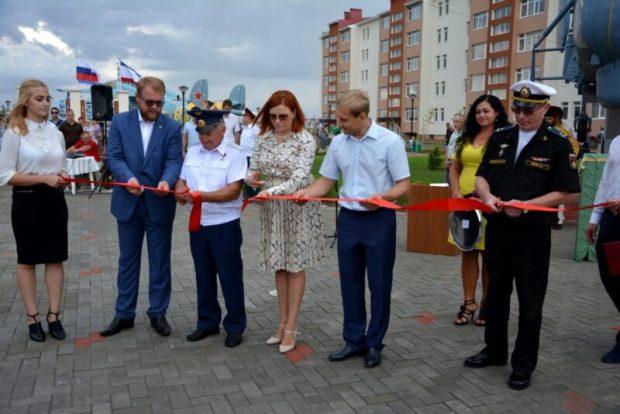 В евпаторийском посёлке Мирный открыли сквер Морских авиаторов