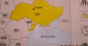 В Германии издали атлас с… «независимым» Крымом